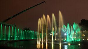 Ostatnie pokazy fontann [br]multimedialnych w tym roku